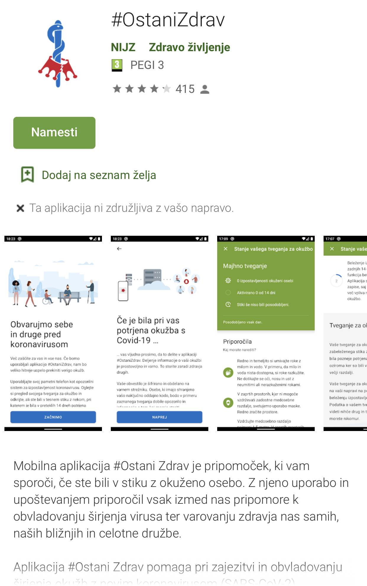 #OstaniZdrav Covid19 mobile application in Google Play, August 2020.