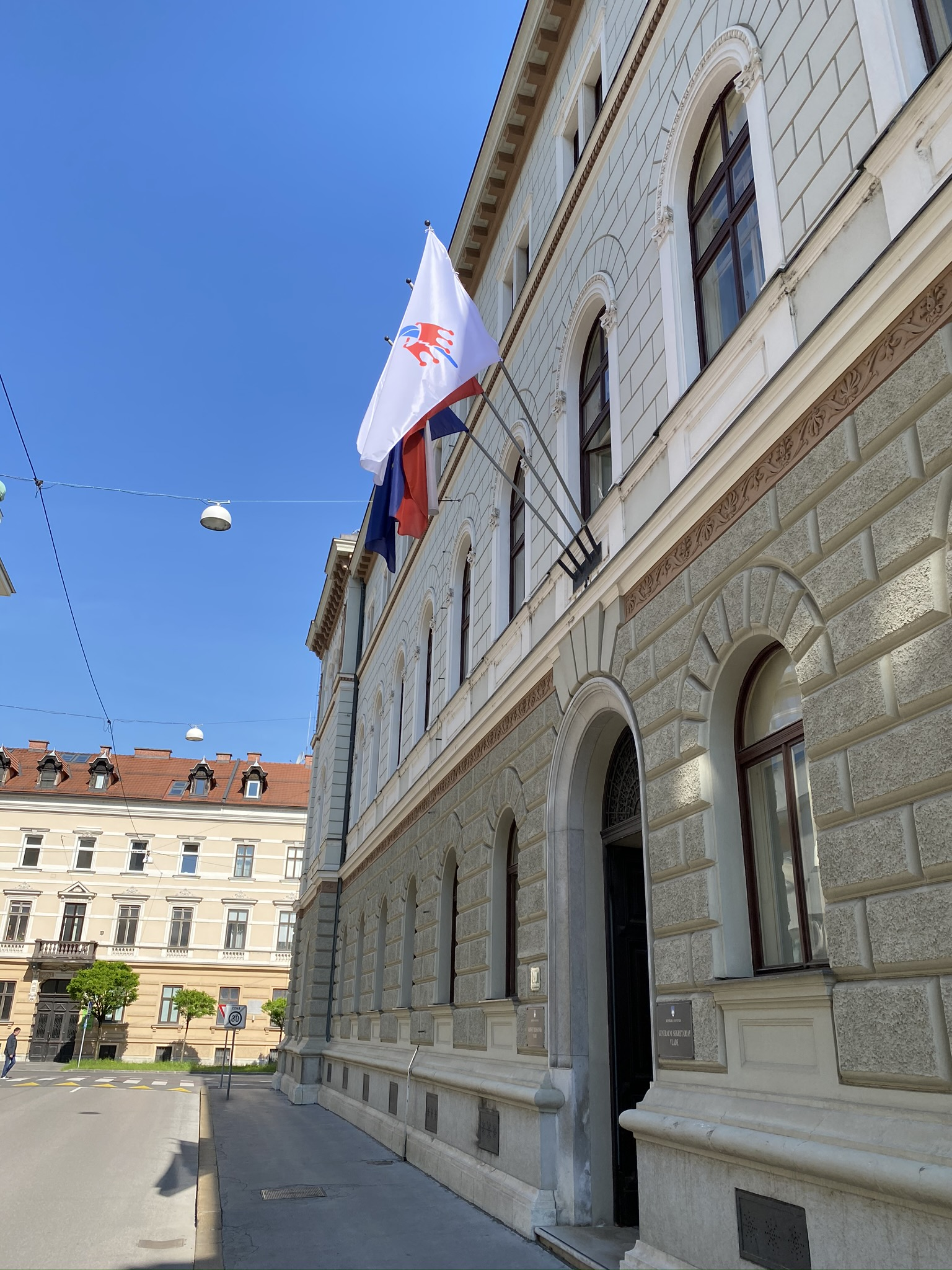 Government Palace in Ljubljana. Photo: Aleksander Hribovšek, 22 May 2020.